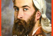 Pierre Milza - Garibaldi