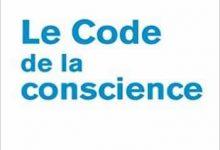 Stanislas Dehaene - Le Code de la conscience