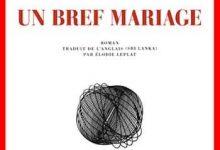 Anuk Arudpragasam - Un bref mariage