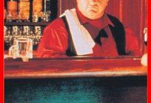 Hugues Pagan - L'eau du bocal