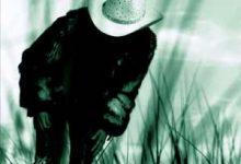 Joe R. Lansdale - Bad Chili