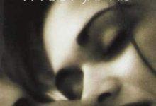 Nicholas Sparks - A tout jamais