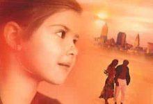 Susan Mallery -L'été des promesses