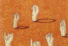 Lorena-A Hickok - L'histoire d'Helen Keller