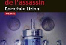 Dorothee Lizion - La mue de l'assassin