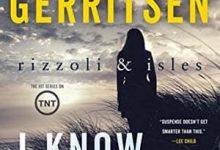 Tess Gerritsen - I Know a Secret