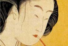 Yasunari Kawabata - Les Belles Endormies