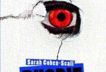Sarah Cohen-scali - Phobie