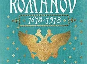 Simon Sebag Montefiore - Les Romanov 1613 - 1918