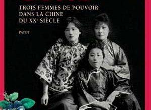 Les soeurs Song